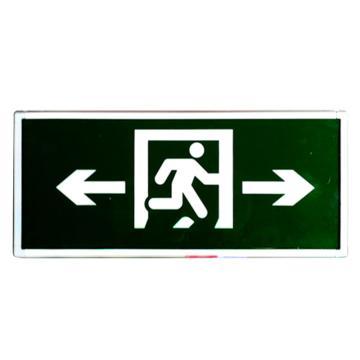 壁挂式单面应急出口灯 SG-BLZD-I1LRE2W 左右方向