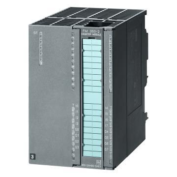 西门子/SIEMENS 6ES7350-2AH01-0AE0计数器模块