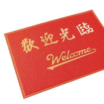 """门垫,3M """"朗美""""地垫,(欢迎光临+welcome)120*180cm"""