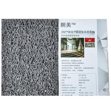 除尘地垫,朗美8200特级通底型灰色,1.2X18M