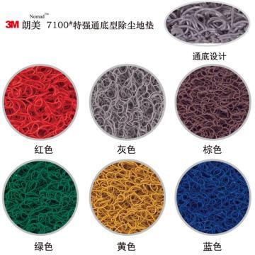 除尘地垫,朗美7100特强通底型,红色,1.2x18M