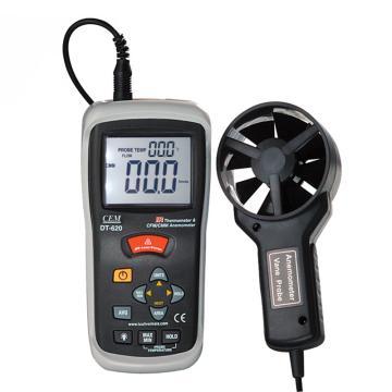 华盛昌/CEM 风速仪,手持式,DT-620