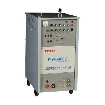 通用交直流脉冲氩弧焊机,WSE-400-1,氩弧焊/手工焊两用,交直流两用