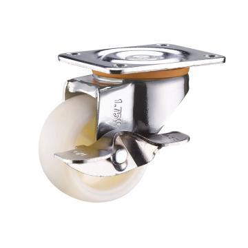 SUPO 01款镀铬3寸平底边刹奶白色PA轮 C01-01C-75-614