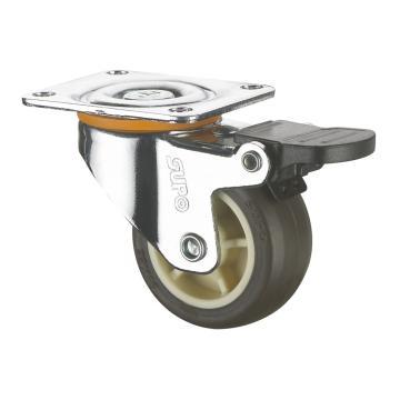 SUPO 01款镀铬1寸平底单刹咖啡色TPR轮 C01-01E-25-414