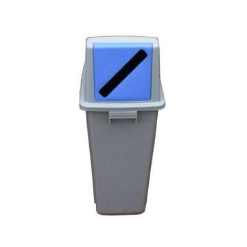 方形废纸回收桶,50L,浅灰