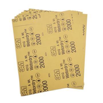 3M 401Q P2000砂纸