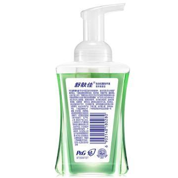 舒肤佳泡沫抗菌洗手液,青苹果香型225毫升