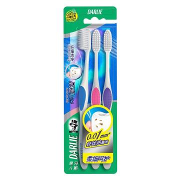 黑人darlie牙刷,尖细深洁 三支装 单位:套
