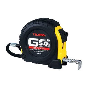 田岛卷尺,尺宽25MM 长5.5M 手动锁定,弹性树脂尺套,GL25-55