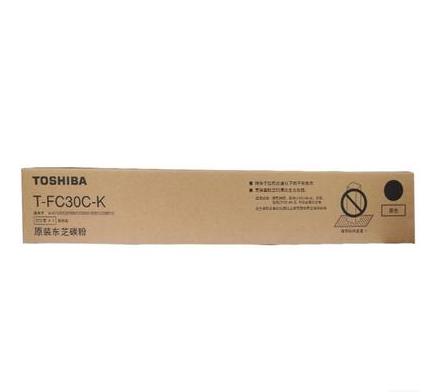 东芝墨粉PS-ZTFC30CK(高容黑色),适用机型e2051c/2551c/2050c/2550c