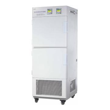综合药品稳定性试验箱,一恒,二箱,LHH-SG-I,控温范围:有光:10~50℃;无光:0~65℃,液晶触摸屏程序控制器
