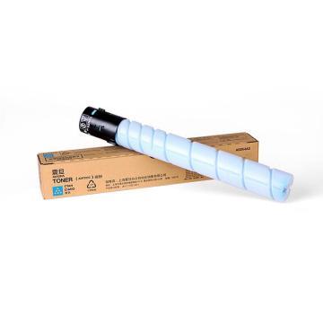 震旦ADC223低容粉盒,蓝色