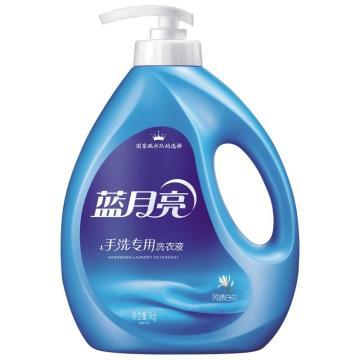 蓝月亮Bluemoon手洗专用洗衣液,1KG 香型随机 单位:瓶