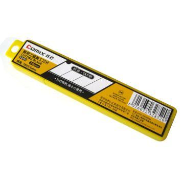齐心 标准美工刀片,大号8节SK5 B2852 10片/盒 镍 单位:盒