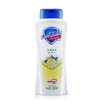 舒肤佳沐浴露, 柠檬清新型 400ml