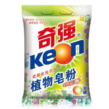 奇强植物皂粉,1.65kg 单位:袋