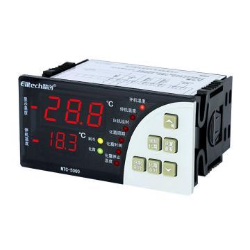 双传温控器,精创,MTC-5060,压缩机+化霜,双屏,50只/箱