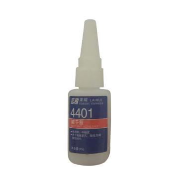 莱瑞 瞬干胶,LR4401,20g