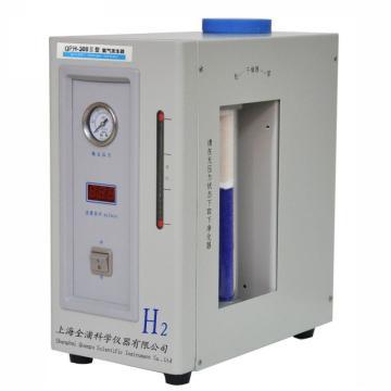 QPH-300Ⅱ型氢气发生器,流量:0-300ml/min,气体纯度:99.999%,筒式防过液