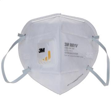 3M 9001V折叠式防雾霾防PM2.5带阀口罩(单片装),耳带式,25只/盒