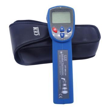 红外测温仪,华盛昌 多功能红外线测温仪,DT-8811H