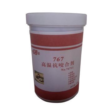莱瑞  高温抗咬合剂,LR767,500g/桶