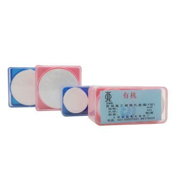 过滤溶剂微孔滤膜(油系)F型,φ35,0.8u