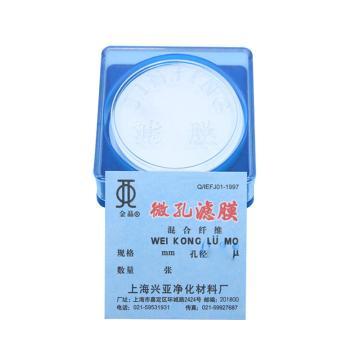 混合纤维素酯微孔滤膜(水系)WX型,φ50,0.45u