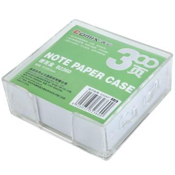 齐心 B2360 简便易取便签盒 91*87MM纸 透明