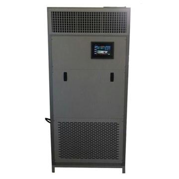风冷恒温恒湿空调机组,松井,HF-13Q,380V,制冷量12KW,加湿量5KG/h,风量4200m3/h,不含安装及辅材