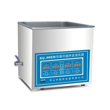 超声波清洗器,KQ-300DB