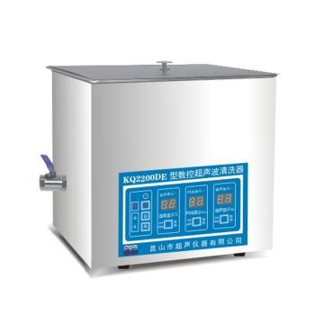 超声波清洗器,KQ2200DE