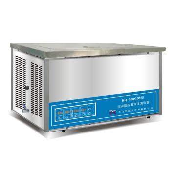 超声波清洗器,台式恒温数控,KQ-500GDV,容量:27L,超声功率:500W,超声频率:40KHz,恒温可调:0-80℃