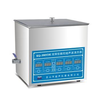 超声波清洗器,台式双频数控,KQ-300VDE,超声频率:45,80KHz