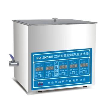 超声波清洗器,台式双频数控,KQ-200VDE,超声频率:45,80KHz,清洗槽尺寸:300x150x150mm