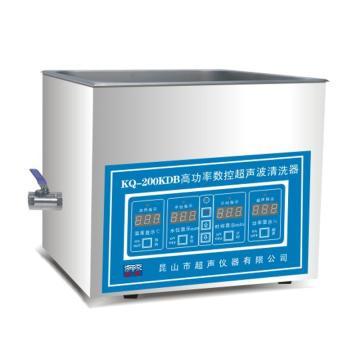 超声波清洗器,台式高功率数控,KQ-200KDB,超声频率:40KHz,清洗槽尺寸:300x150x150mm