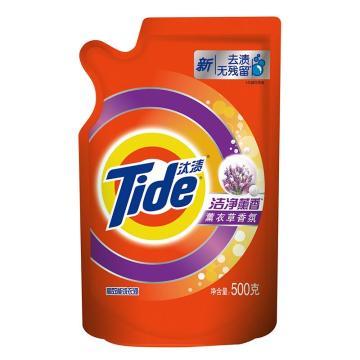 汰渍洁净薰香洗衣液500克