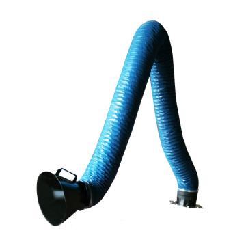 万向臂,Φ160mm,5米长,喇叭口罩口,口径:270mm,配外设备式安装
