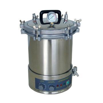 压力蒸汽灭菌器,手提式,YXQ-LS-18SI,容积:18L,防干烧,定时范围:0-60min,工作温度:0~126℃,博迅