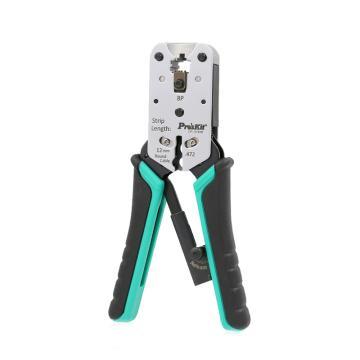 宝工   8P锌铝合金网络垂直压接钳,CP-376VR