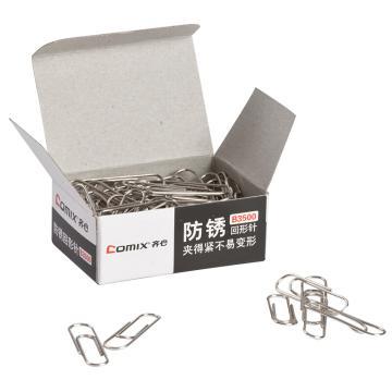 齐心 B3500 回形针 29mm 100枚/盒 镍