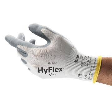 安思尔Ansell 丁腈涂层手套,11800090,HyFlex Foam白色丁腈涂层手套