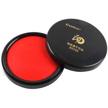 齐心 快干原子印台,B3705 大圆 红 单个