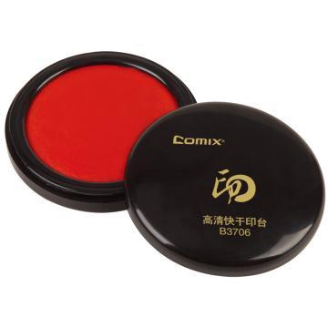 齐心 快干原子印台,B3706 加大圆 红 单个