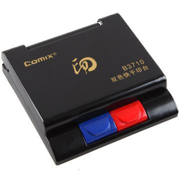 齐心 双色快干印台,B3710 长方形 红+蓝 单个