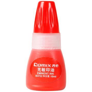 齐心 光敏印油,B3722 10ML 红 单瓶