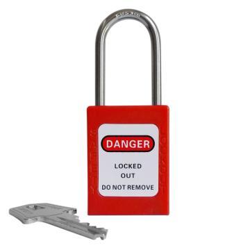 都克 不锈钢细锁梁安全挂锁 锁梁直径4.5mm 普通型 PS11,红色
