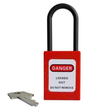 尼龙细锁梁绝缘安全挂锁 锁梁直径4.5mm 普通型 PS31,红色
