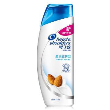 海飞丝去屑洗发露,柔润滋养型200毫升,单位:瓶